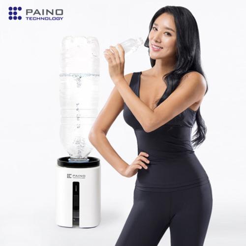 PAINO 포터블 수소수기